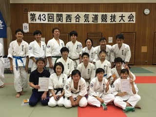 43_IKUNO_SYUUGOU.jpg