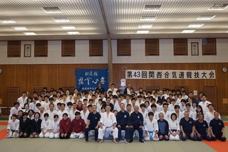 43_SYUUGOU.jpg