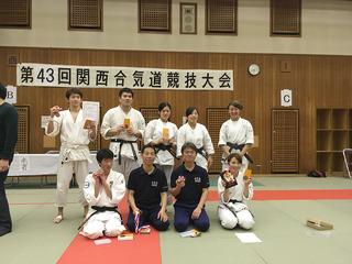 IMG_SHINGETSUKAI.JPG